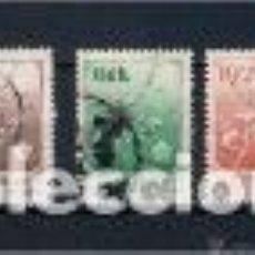 Sellos: FLOR DEL CIRUELO. FORMOSA. SELLOS AÑO 1979. Lote 118695435