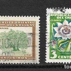 Sellos: ÁRBOL Y FLOR DE URUGUAY. SELLOS AÑO 1954. Lote 119215575