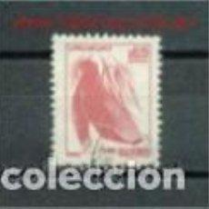 Sellos: FLOR DE CEIBO. URUGUAY. SELLO AÑO 1976. Lote 119215931