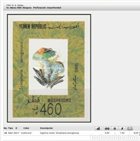 Sellos: HB/Sellos R. Yemen nueva. 1990. Setas. Hongos. Champiñones. Plantas. Naturaleza. Plantas. Descompone - Foto 2 - 129417576