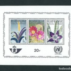 Sellos: BELGICA 1965 HB-38 FLORES. Lote 132389670