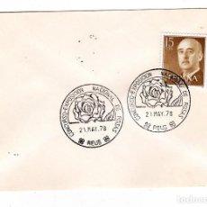 Sellos: EXPOSICION NACIONAL DE ROSAS REUS 1978. Lote 132703182