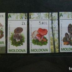 Sellos: (FELIZ NAVIDAD)-MOLDAVIA-2010-Y&T 607/10+BL 51**(MHH)-FLORA-HONGOS. Lote 135474102