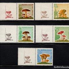Sellos: RUSIA 2880/84** - AÑO 1964 - FLORA - SETAS - PAPEL LACADO. Lote 138036390
