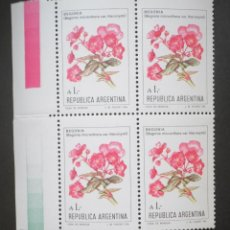 Sellos: 4 SELLOS BLOQUE ARGENTINA 1985 BEGONIA MICRANTHERA. Lote 138578866