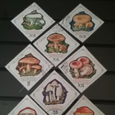 Sellos: SELLOS R. MONGOLIA MTDOS/1964/HONGOS/SETAS/MISCALOS/FLORA/PLANTAS/FLORES/AMANITA/NATURALEZA/DESCOMPO. Lote 141322968