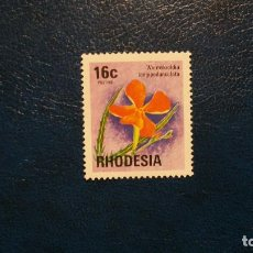 Sellos: RODESIA DEL SUR-1976-16C. Y&T 272**(MNH). Lote 141338646