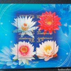 Sellos: TAILANDIA 2008 FLORES HOJA BLOQUE DE SELLOS NUEVOS. Lote 141657158