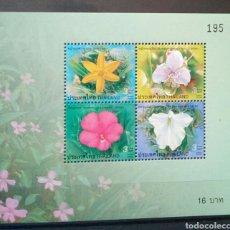 Sellos: TAILANDIA 2006 FLORES HOJA BLOQUE DE SELLOS NUEVOS. Lote 141657306