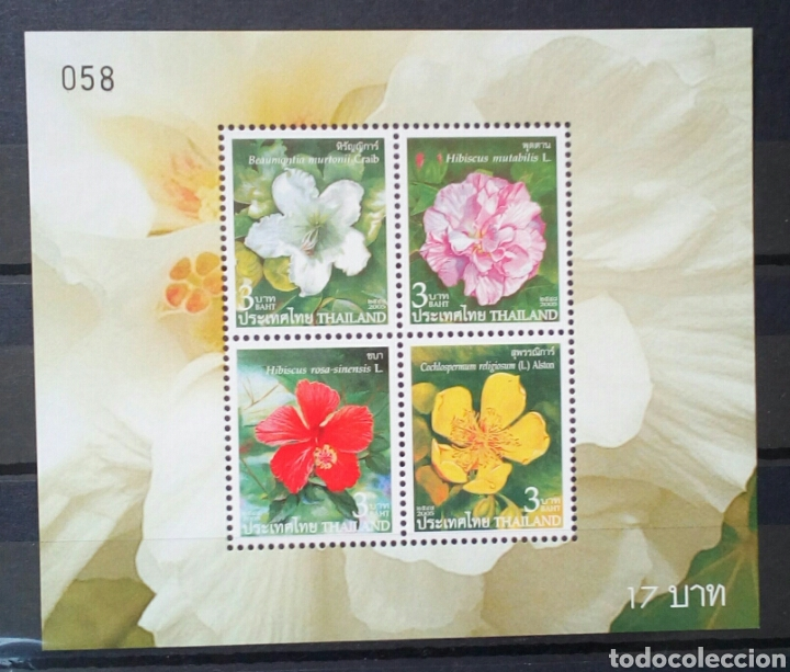 TAILANDIA 2005 FLORES HOJA BLOQUE DE SELLOS NUEVOS (Sellos - Temáticas - Flora)