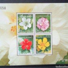 Sellos: TAILANDIA 2005 FLORES HOJA BLOQUE DE SELLOS NUEVOS. Lote 141657728