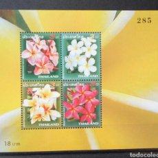 Sellos: TAILANDIA 2007 FLORES HOJA BLOQUE DE SELLOS NUEVOS. Lote 141658232