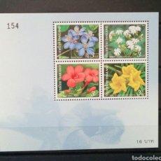 Sellos: TAILANDIA 2004 FLORES HOJA BLOQUE DE SELLOS NUEVOS. Lote 141658470