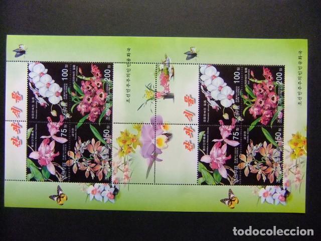 COREA DEL NORTE CORÉE DU NORD 2003 FLORES FLEURS ORCHIDÉES YVERT 3257 / 60 ** MNH (Sellos - Temáticas - Flora)