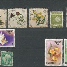 Sellos: 10 SELLOS FLORA BHUTAN, BANGLADESH E INDIA LOS DE LA FOTO . Lote 146692290