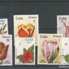 Sellos: 7 SELLOS FLORA CUBA LOS DE LA FOTO . Lote 146692342