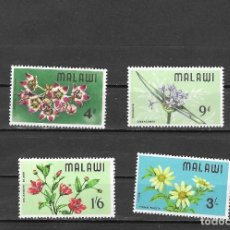 Sellos: MALAWI Nº 80 AL 83 (**). Lote 277299673