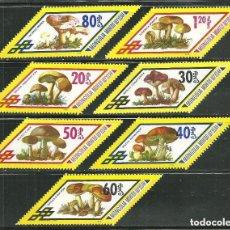Sellos: MONGOLIA 1978 IVERT 951/57 *** FLORA - SETAS - CHAMPIÑONES. Lote 149357350