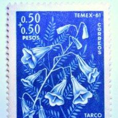 Sellos: SELLO POSTAL ARGENTINA 1961, DIA DE LOS PAISES AMERICANOS ,FLOR JACARANDA MIMOSIFOLIA, SIN USAR. Lote 149368790