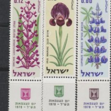 Sellos: LOTE 5 SELLOS FLORA ISRAEL SERIE COMPLETA NUEVA SIN CHARNELA FLIORES. Lote 150757022