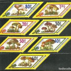 Sellos: MONGOLIA 1978 IVERT 951/57 *** FLORA - SETAS - CHAMPIÑONES. Lote 150812638