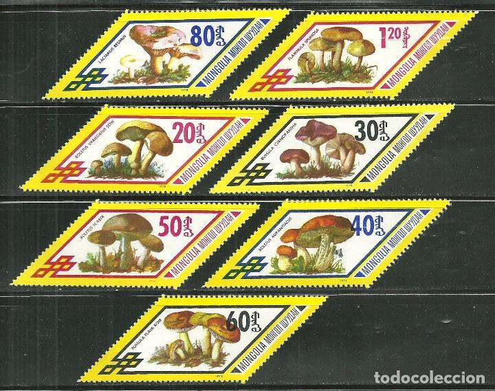 MONGOLIA 1978 IVERT 951/57 *** FLORA - SETAS - CHAMPIÑONES (Sellos - Temáticas - Flora)