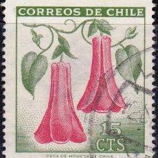 Sellos: 1965 - CHILE - FLOR NACIONAL - COPIHUE - LAPAGERIA ROSEA - YVERT 310. Lote 151566430