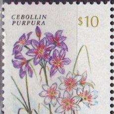 Sellos: 1985 - CHILE - FLORA - CEBOLLIN PURPURA - MICHEL 1074. Lote 151714918