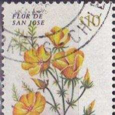 Sellos: 1985 - CHILE - FLORA - FLOR DE SAN JOSE - MICHEL 1077. Lote 151715134