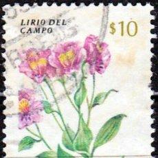 Sellos: 1985 - CHILE - FLORA - LIRIO DEL CAMPO - MICHEL 1083. Lote 151715350