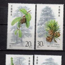Sellos: CHINA 3107/10** - AÑO 1992 - FLORA - ARBOLES - CONIFERAS. Lote 151828030