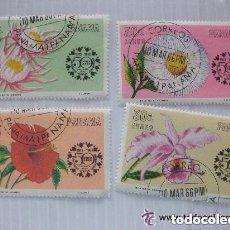 Sellos: LOTE DE 4 SELLOS DE PANAMA : FLORES.. Lote 151875142