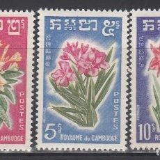 Sellos: CAMBOYA, 1961 YVERT Nº 104 / 106 /**/, FLORES. . Lote 157298594