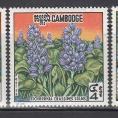 Sellos: CAMBOYA, 1970 YVERT Nº 246 / 248 /**/, FLORES. . Lote 157298698