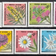 Sellos: MONGOLIA, 1979 YVERT Nº 1005 / 1011 /**/, FLORES.. Lote 157534718