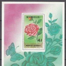 Sellos: MONGOLIA, 1988 YVERT Nº HB 125, FLORES, . Lote 157785470