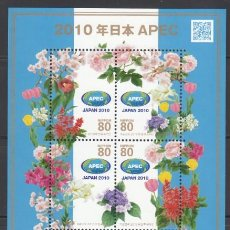 Sellos: JAPON, 2010 FLORES, . Lote 157911802