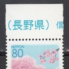 Sellos: JAPON, 2000, YVERT Nº 2773, FLORES.. Lote 157915790