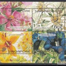 Sellos: SINGAPUR, 2001 YVERT Nº HB 81, FLORES.. Lote 157941158