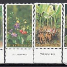 Sellos: TAILANDIA, 2001 YVERT Nº 1972 / 1975, FLORES, FRUTOS, PLANTAS, . Lote 157966506
