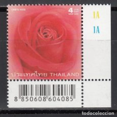 Francobolli: TAILANDIA, 2002 YVERT Nº 1983, FLORES, ROSA, . Lote 157966594