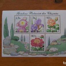 Sellos: FLORA-FLORES-MOLDAVIA-2002-BLOQUE**(MNH). Lote 159104730