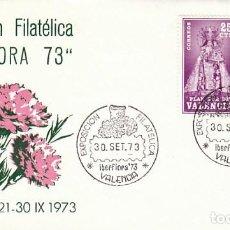 Sellos: AÑO 1973, VALENCIA, IBERFLORA, SOBRE DE ALFIL, CLAVELES ROSAS. Lote 159231418