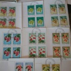 Sellos: SELLOS R. D. VIETNAM MTDOS/1981/FRUTAS/PLANTAS/FLORES/FLORA/NATURALEZA/ALIMENTOS/OLIVO/FRESA/PEPINO/. Lote 159769205