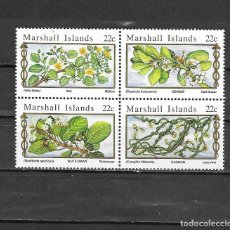 Sellos: MARSHALL Nºº 105 AL 108 (**). Lote 278551728
