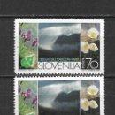 Sellos: ESLOVENIA 1995 FLORA ** NUEVOS - 4/53. Lote 160814042