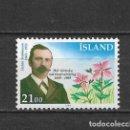 Sellos: ISLANDIA 1989 FLORA ** NUEVOS - 4/53. Lote 160814726