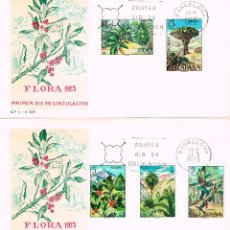 Sellos: EDIFIL 2120/4, FLORA 1973, PRIMER DÍA DE 21-3-1973 EN 2 SOBRES DEL SFC . Lote 161252130