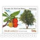 Sellos: PORTUGAL ** & ALENTEJO Y ALGARVE, ARBOLES DEL MEDITERRANEO, MEDRONERO, ARBUTUS UNEDO 2019 (3720). Lote 165394834