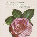 Sellos: AÑO 1971, EXPOSICION DE LA CAMELIA EN PONTEVEDRA, EN TARJETA DE LA EXPOSICION. Lote 165657386